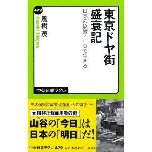 20131210_105146_u_1