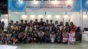 韓国訪問1