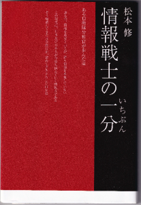 20180607-2